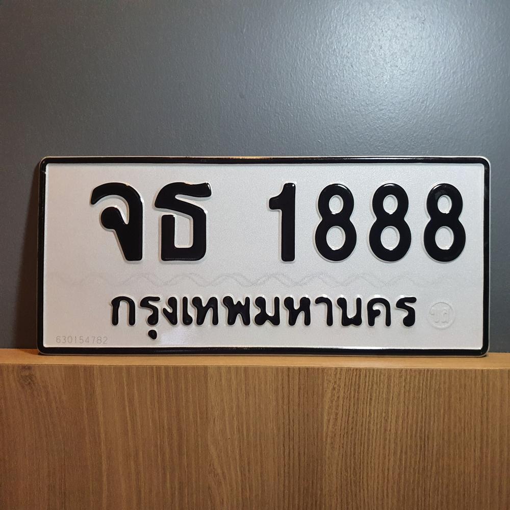 จธ 1888
