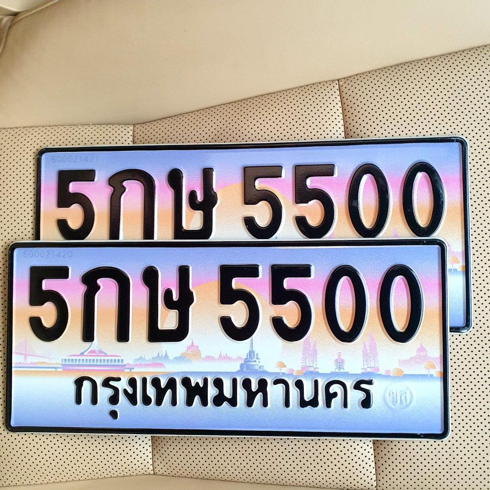 5กษ 5500