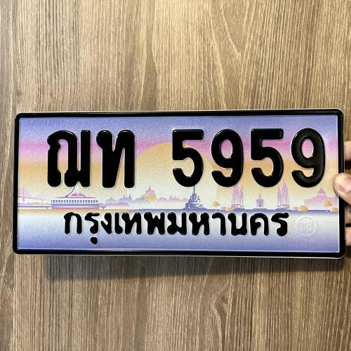 ฌท 5959